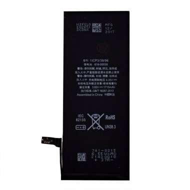 Аккумуляторная батарея для Apple iPhone 6S — 2